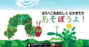 Story Toys My First Words Japanese voice over
